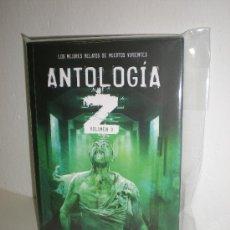 Libros: ANTOLOGIA Z (VOLUMEN 3) - DOLMEN. Lote 26522595