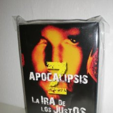 Libros: APOCALIPSIS Z: LA IRA DE LOS JUSTOS - MANUEL LOUREIRO - RUSTICA. Lote 26589271