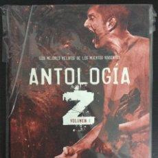 Libros: ANTOLOGIA Z (VOLUMEN 1) - DOLMEN. Lote 88561127