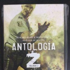 Libros: ANTOLOGIA Z (VOLUMEN 2) - DOLMEN. Lote 88562914
