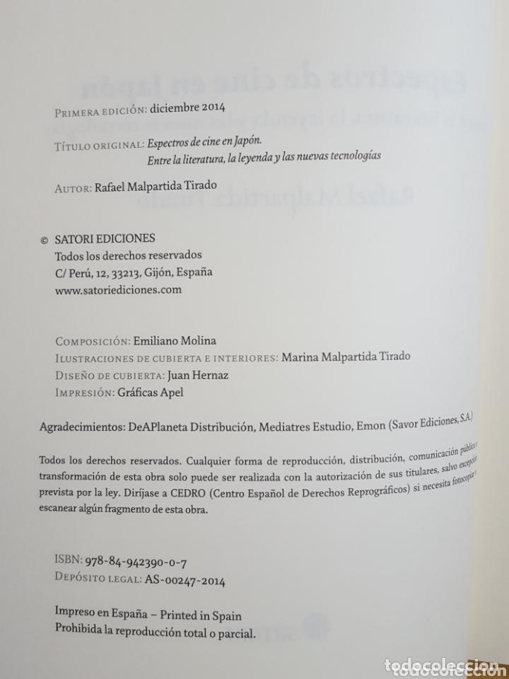 Libros: ESPECTROS DE CINE EN JAPON - RAFAEL MALPARTIDA - Foto 2 - 172873329