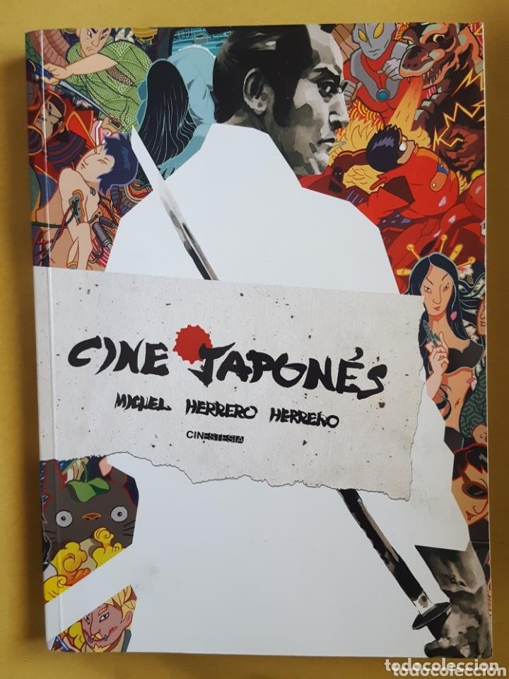 CINE JAPONES - MIGUEL HERRERO HERRERO (Libros Nuevos - Literatura - Narrativa - Terror)