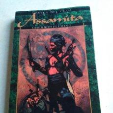 Libros: ASSAMITA, VAMPIRO LA MASCARADA, 1 EDICIÓN. Lote 213194096