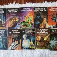 Libros: LOTES NOVELAS SUPER TERROR - MARTÍNEZ ROCA. Lote 218055403