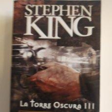Libros: LA TORRE OSCURA III: LAS TIERRAS BALDÍAS (1991). Lote 218519660