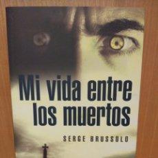 Libros: MI VIDA ENTRE LOS MUERTOS. SERGE BRUSSOLO. MINOTAURO.. Lote 240864375