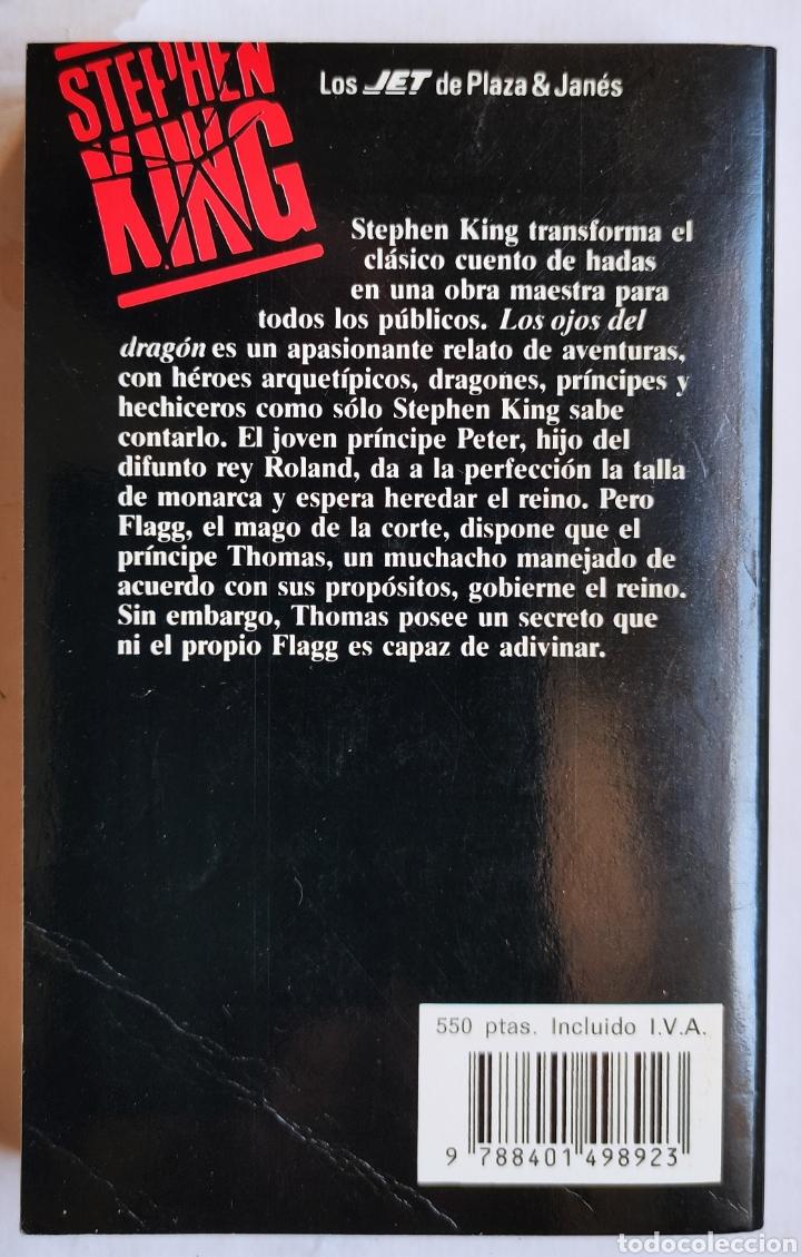 Libros: Lote de 8 libros de terror - Foto 13 - 261931585
