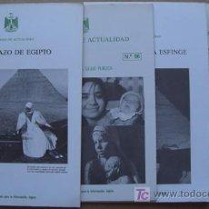 Libros: PANORAMA DE ACTUALIDAD DE EGIPTO. Lote 13180724