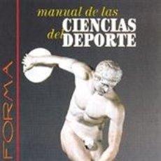 Libros: CIENCIA. MEDICINA DEPORTIVA. MANUAL DE LAS CIENCIAS DEL DEPORTE - WILF PAISH. Lote 41126449