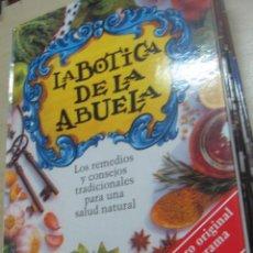 Libros: LA BOTICA DE LA ABUELA LOS REMEDIOS Y CONSEJOS TRADICIONALES PARA UN SALUD NATURAL EDIT INTEGRAL1998. Lote 47934778