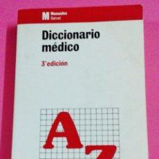 Libros: DICCIONARIO MEDICO - 3ª EDICION - ED SALVAT - 55000 TERMINOS MEDICOS - AÑO 1990. Lote 98140139