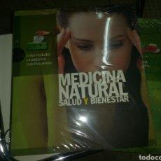 Libros: MEDICINA NATURAL SALUD Y BIENESTAR LIBRO NUEVO ENFERMEDADES Y TRASTORNOS . Lote 98218042