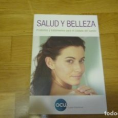 Libros: OCU GUIAS PRACTICAS.SALUD Y BELLEZA.NUEVO.. Lote 121498439