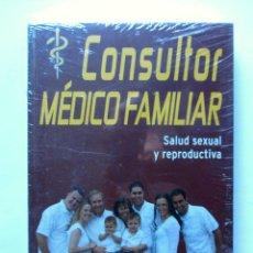 Libros: CONSULTOR MÉDICO-FAMILIAR. SALUD SEXUAL Y REPRODUCTIVA. GRUPO CULTURAL. CON PLÁSTICO PROTECTOR. NUEV. Lote 108802004