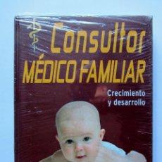 Libros: CONSULTOR MÉDICO-FAMILIAR. CRECIMIENTO Y DESARROLLO. GRUPO CULTURAL. CON PLÁSTICO PROTECTOR. NUEVO. Lote 108802008