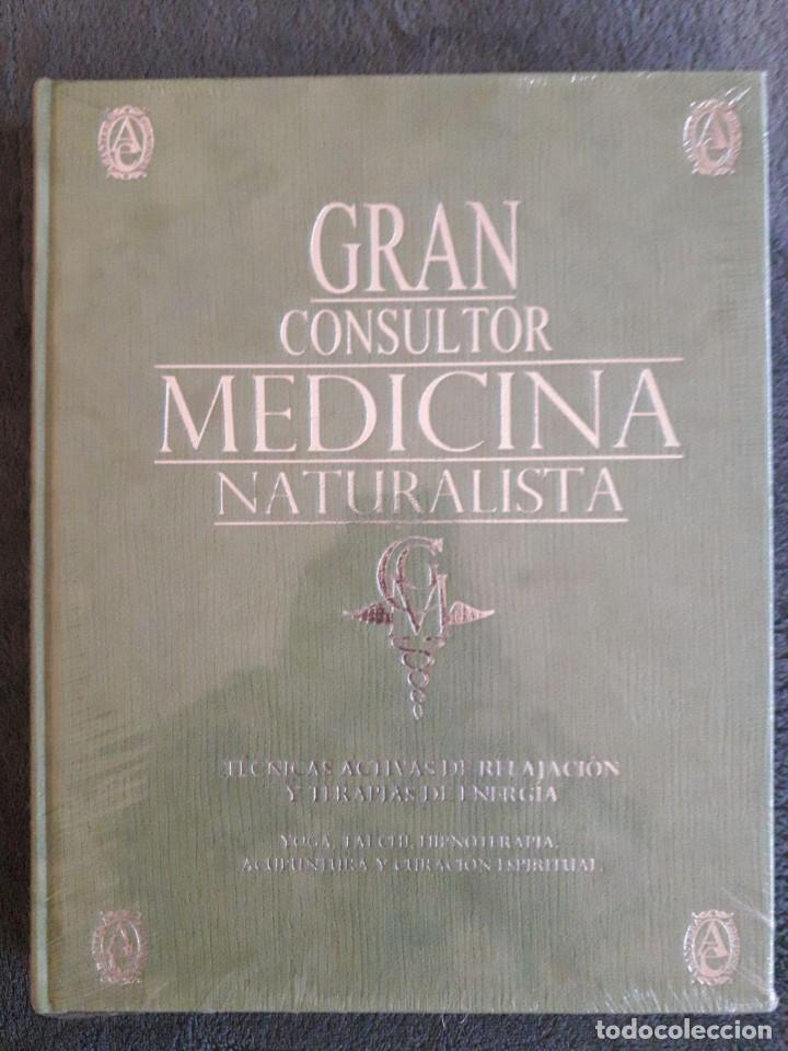 GRAN CONSULTOR MEDICINA NATURALISTA / EDI. ABANTERA EDICIONES / EDICIÓN 2015 / PRECINTADO (Libros Nuevos - Ciencias, Manuales y Oficios - Medicina, Farmacia y Salud)