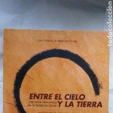 Libros: ENTRE EL CIELO Y LA TIERRA. HARRIET BEINFIELD Y EFREM KORNGOLD.. Lote 121804240