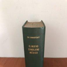Libros: EL NUEVO CONSEJERO MÉDICO. Lote 128442136