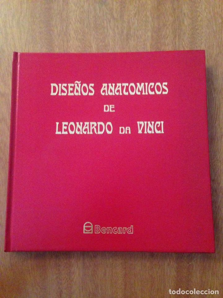 DISEÑOS ANATÓMICOS DE LEONARDO DA VINCI - BENCARD (Libros Nuevos - Ciencias, Manuales y Oficios - Medicina, Farmacia y Salud)