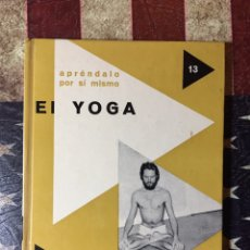 Libros: EL YOGA. Lote 144010545