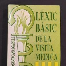 Libros: LÈXIC BÀSIC DE LA VISITA MÈDICA. Lote 157130088