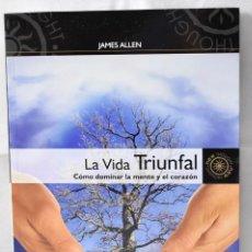 Libros: LA VIDA TRIUNFAL. CÓMO DOMINAR LA MENTE Y EL CORAZÓN. ALLEN, JAMES. Lote 166248706