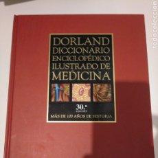 Libros: DICCIONARIO MÉDICO ENCICLOPÉDICO ILUSTRADO DORLAND. Lote 178764562