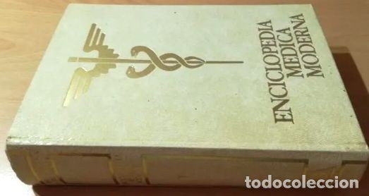 Libros: ENCICLOPEDIA MEDICA MODERNA / MARCELO A HAMMERLY - Foto 2 - 178765496