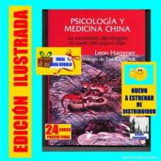 Libros: PSICOLOGÍA Y MEDICINA CHINA - LA ASCENSIÓN DEL DRAGÓN, EL VUELO DEL PÁJARO ROJO LEON HAMMER - NUEVO. Lote 182301381