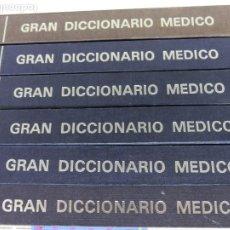 Libros: GRAN DICCIONARIO MEDICO - FRATELLI FABBRI EDITORI - PUBLICACIONES CONTROLADAS - 1974 6 TOMOS. Lote 191639780