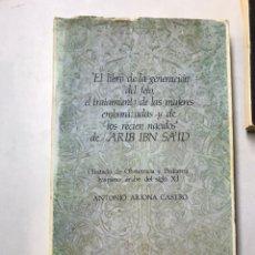 Libros: EL LIBRO DE LA GENERACION DEL FETO - EL TRATAMIENTO DE LAS MUJERES EMBARAZADAS Y DE LOS RECIEN NACI. Lote 192543493