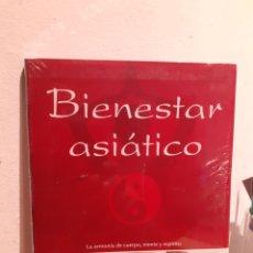 Libros: BIENESTAR ASIÁTICO. Lote 206890292