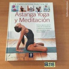 Livros: ASTANGA YOGA Y MEDITACIÓN. Lote 213028531