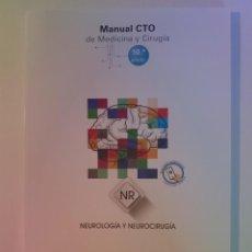 Libros: NEUROLOGIA Y NEUROCIRUGIA ESTUPENDO MANUAL COMPENDIO DE TODA LA NEUROLOGIA NUEVO 2018 MIR. Lote 220108961