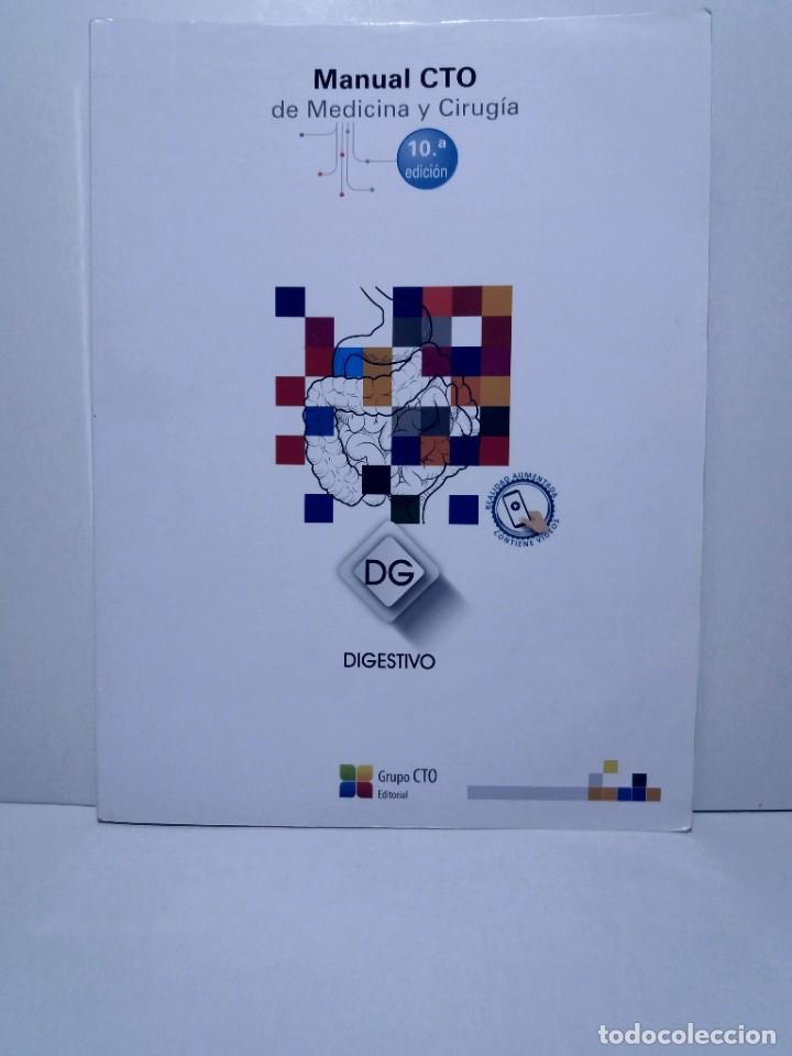 DIGESTOLOGIA ESTUPENDO MANUAL COMPENDIO DE TODO EL APARATO DIGESTIVO NUEVO 2017 MIR (Libros Nuevos - Ciencias, Manuales y Oficios - Medicina, Farmacia y Salud)