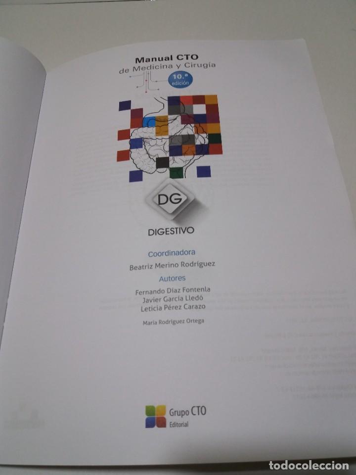 Libros: DIGESTOLOGIA ESTUPENDO MANUAL COMPENDIO DE TODO EL APARATO DIGESTIVO NUEVO 2017 MIR - Foto 2 - 227326305