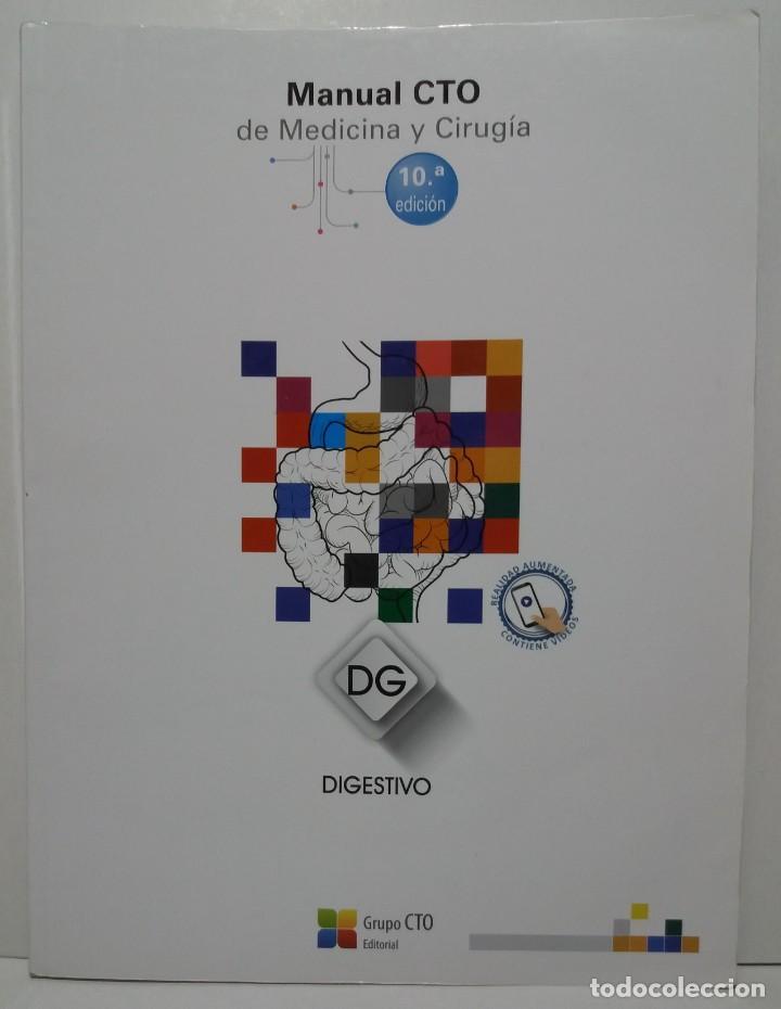 Libros: DIGESTOLOGIA ESTUPENDO MANUAL COMPENDIO DE TODO EL APARATO DIGESTIVO NUEVO 2017 MIR - Foto 38 - 227326305