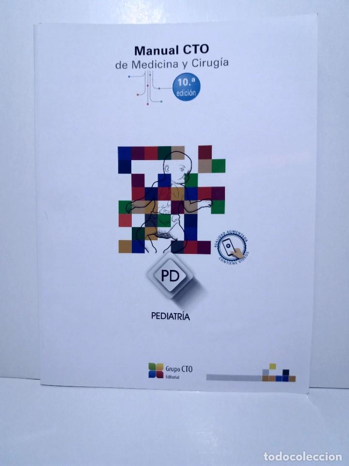 PEDIATRIA ESTUPENDO MANUAL COMPENDIO DE TODA LA PEDIATRIA NUEVO 2018 MIR (Libros Nuevos - Ciencias, Manuales y Oficios - Medicina, Farmacia y Salud)
