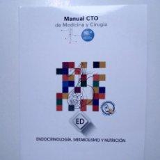 Libros: METABOLISMO Y NUTRICION ESTUPENDO MANUAL COMPENDIO DE TODA LA ENDOCRINOLOGIA NUEVO 2017 MIR. Lote 227423785