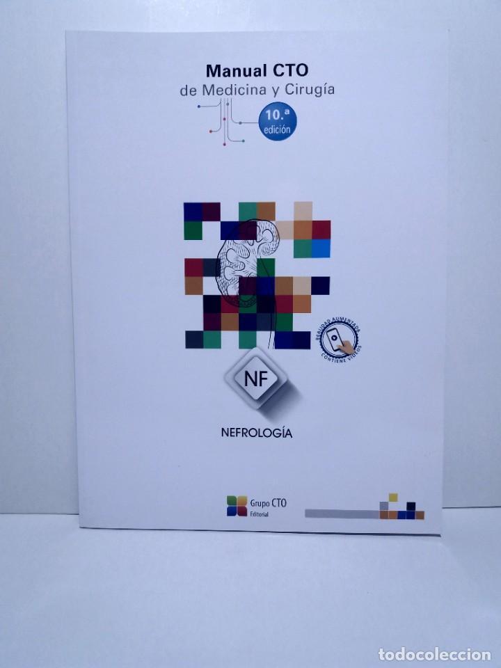 NEFROLOGIA ESTUPENDO MANUAL COMPENDIO DE TODA LA NEFROLOGIA NUEVO 2018 MIR (Libros Nuevos - Ciencias, Manuales y Oficios - Medicina, Farmacia y Salud)