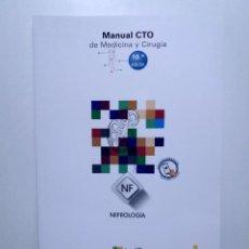 Libros: NEFROLOGIA ESTUPENDO MANUAL COMPENDIO DE TODA LA NEFROLOGIA NUEVO 2018 MIR. Lote 227444195