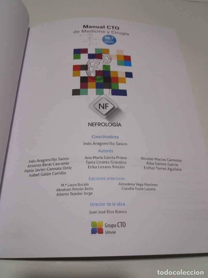 Libros: NEFROLOGIA ESTUPENDO MANUAL COMPENDIO DE TODA LA NEFROLOGIA NUEVO 2018 MIR - Foto 2 - 227444195