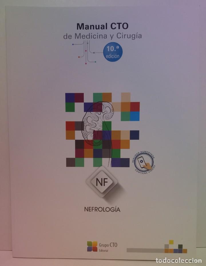 Libros: NEFROLOGIA ESTUPENDO MANUAL COMPENDIO DE TODA LA NEFROLOGIA NUEVO 2018 MIR - Foto 41 - 227444195