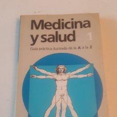 Libros: GUIA ILUSTRADA MEDICINA Y SALUD N° 1 CIRCULO DE LECTORES. Lote 227757840