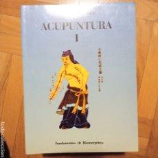 Libros: ACUPUNTURA. NOGUEIRA PÉREZ. 5 VOLÚMENES. NUEVOS. Lote 255639455