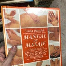 Libros: MANUAL DE MASAJE - FIONA HARROLD. Lote 290132853