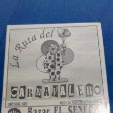Libros: LIBRITO DE CARNAVAL DE 1995. Lote 94017753