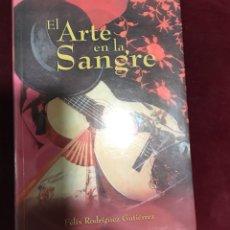 Libros: EL ARTE EN LA SANGRE.. Lote 108706970