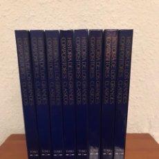 Libros: HISTORIA DE LOS GRANDES COMPOSITORES CLÁSICOS - 8 TOMOS. Lote 118724076