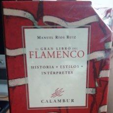 Libros: EL GRAN LIBRO DEL FLAMENCO. HISTORIA, ESTILOS, INTÉRPRETES 2 VOLS. (MANUEL RIOS) CALAMBUR 2002. Lote 147398298